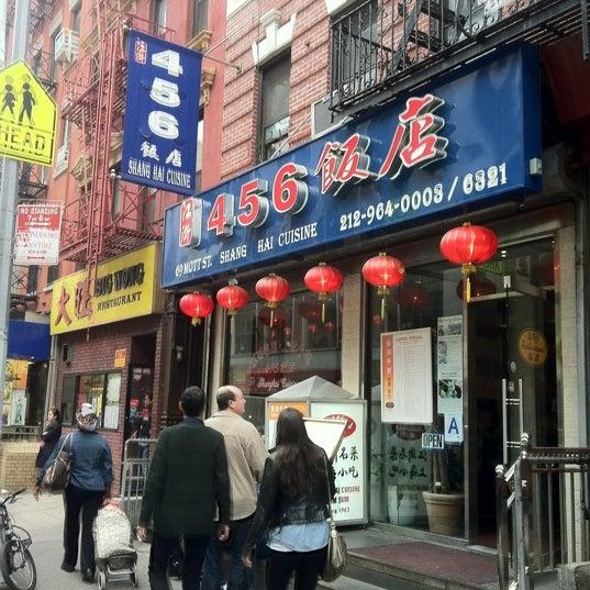 456 shanghai cuisine chinese restaurant in new york for 456 shanghai cuisine manhattan ny