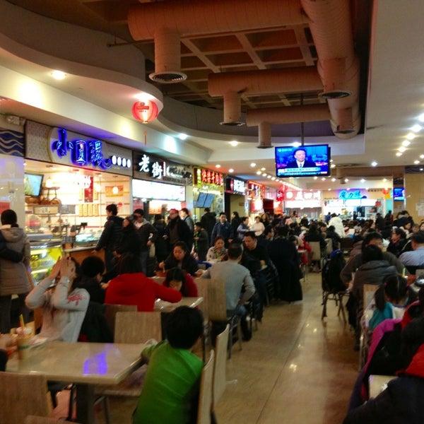 Kosher Chinese Restaurant Long Island