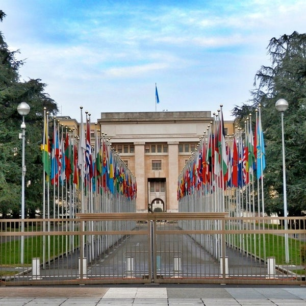 Photo taken at Palais des Nations by peejayph 73FA2319 on 2/16/2013
