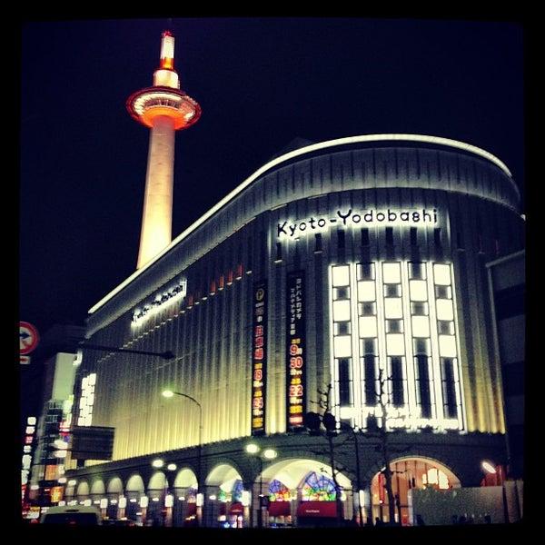 Photo taken at ヨドバシカメラ マルチメディア京都 by Naoki T. on 12/26/2012