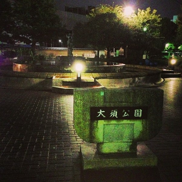 Photo taken at 大須公園 by Rie O. on 8/26/2013