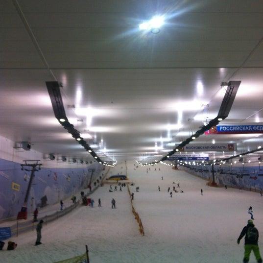 Снимок сделан в Снеж.ком пользователем Julia M. 11/27/2012