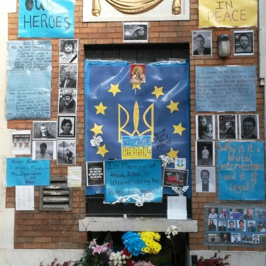 Photo taken at Ukrainian Museum by Rodion R. on 5/31/2014