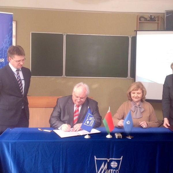 Снимок сделан в Международный университет «МИТСО» пользователем Orlanika 4/15/2013