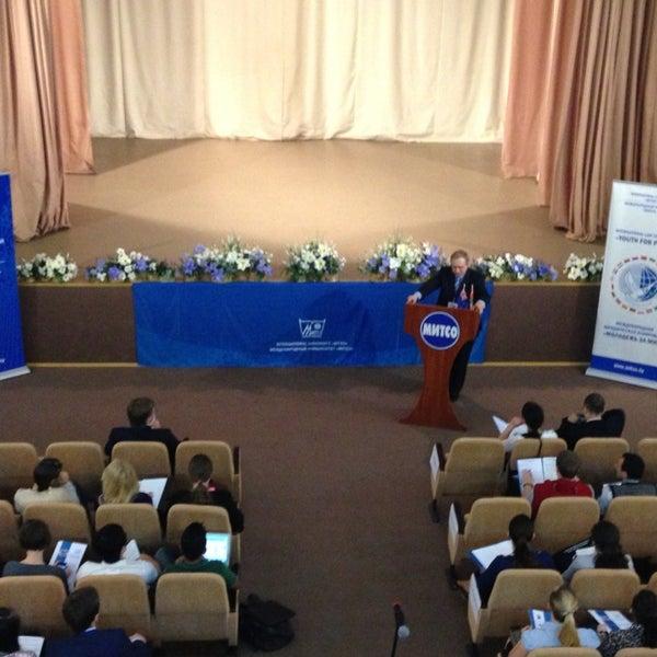 Снимок сделан в Международный университет «МИТСО» пользователем Orlanika 5/20/2013