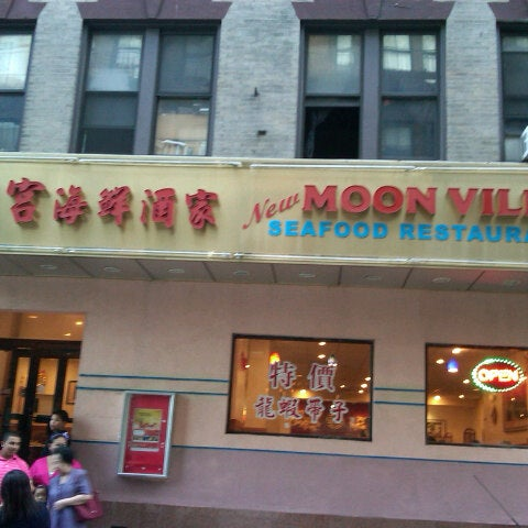 Photo taken at Moon Villa Restaurant by Ben K. on 8/24/2012