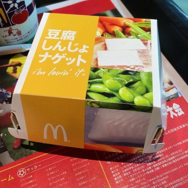 Photo taken at マクドナルド 福岡新天町店 by Benedict L. on 8/1/2014
