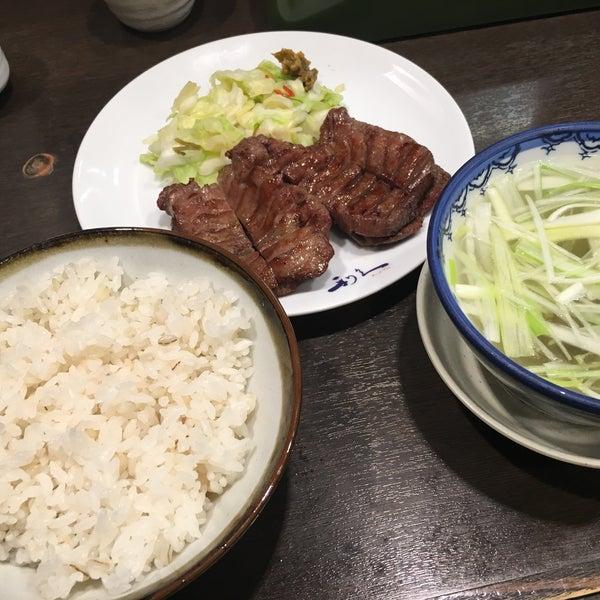 Photo taken at Gyutan Rikyu by Nana on 10/21/2015