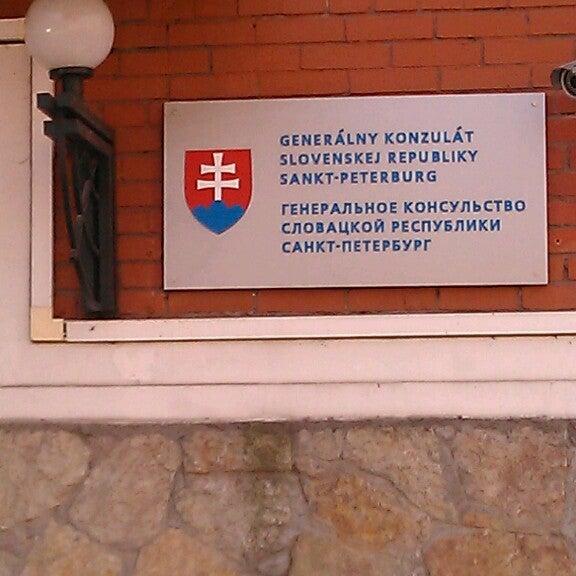 Consolato Generale di Andor sito
