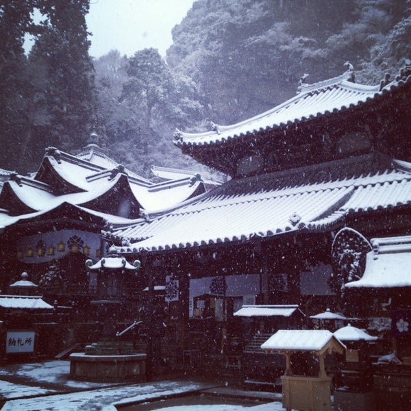 Photo taken at 宝山寺 Hozan-ji (生駒聖天) by aki23t on 2/19/2013