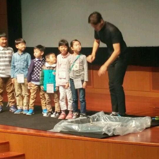 Photo taken at LG Electronics Gasan R&D Campus by Alice R. on 10/15/2016