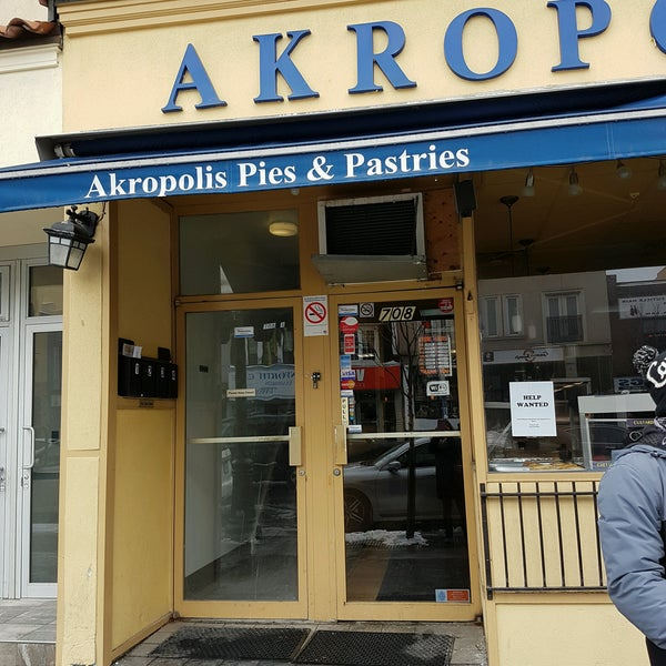 Akropolis pastries greek restaurant for Akropolis greek cuisine merrillville in