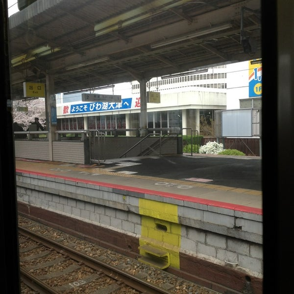 Photo taken at Ōtsu Station by strike on 4/2/2013