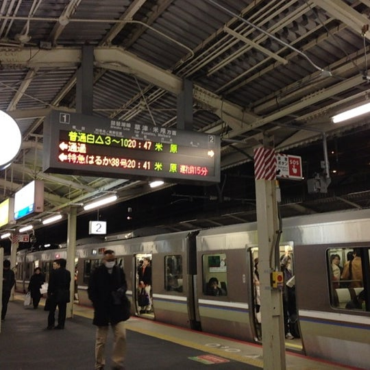 Photo taken at 大津駅 (Ōtsu Sta.) by Wocchan y. on 12/7/2012
