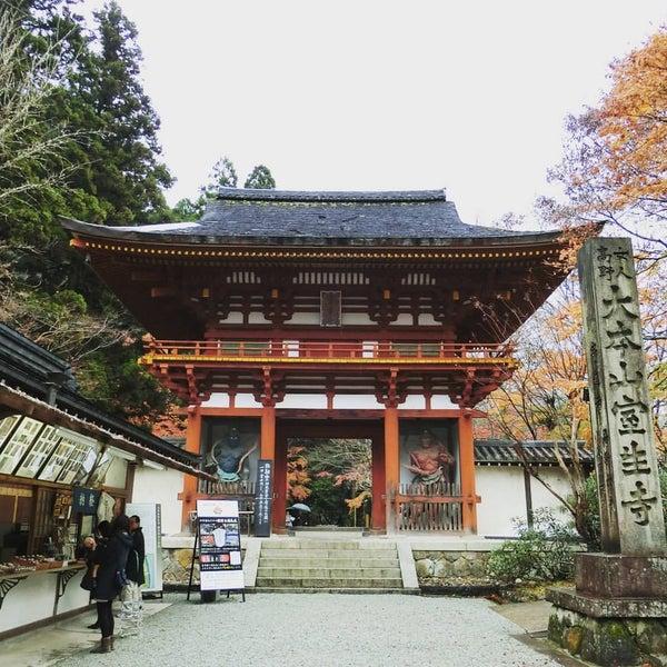 Photo taken at 室生寺 by Akihiro K. on 11/27/2016