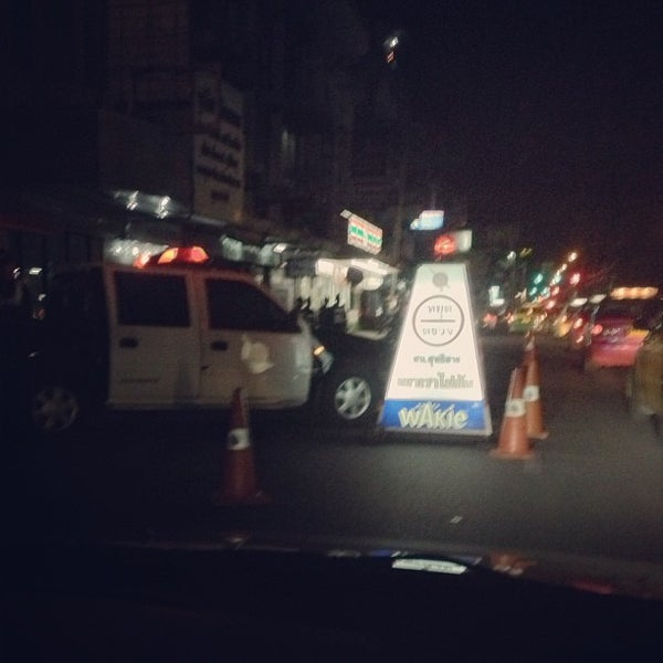 Photo taken at แยกสุทธิสาร (Sutthisan Intersection) by Wut K. on 3/15/2013