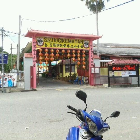 Photo taken at Kemayan by Umarul I. on 11/17/2012