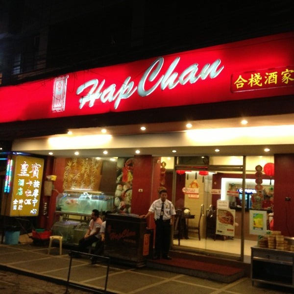 Hap Chan Chinese Restaurant In Manila