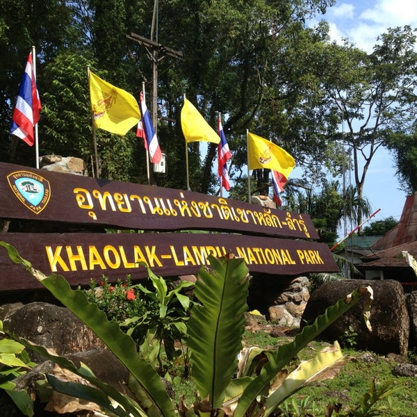 Where's Good? Holiday and vacation recommendations for Khao Lak, Thailand. What's good to see, when's good to go and how's best to get there.