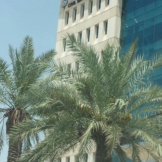 Photo taken at Civil Service Commission / ديوان الخدمة المدنية by alsaleh_ff on 6/24/2013