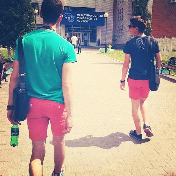 Снимок сделан в Международный университет «МИТСО» пользователем Roman G. 6/5/2013