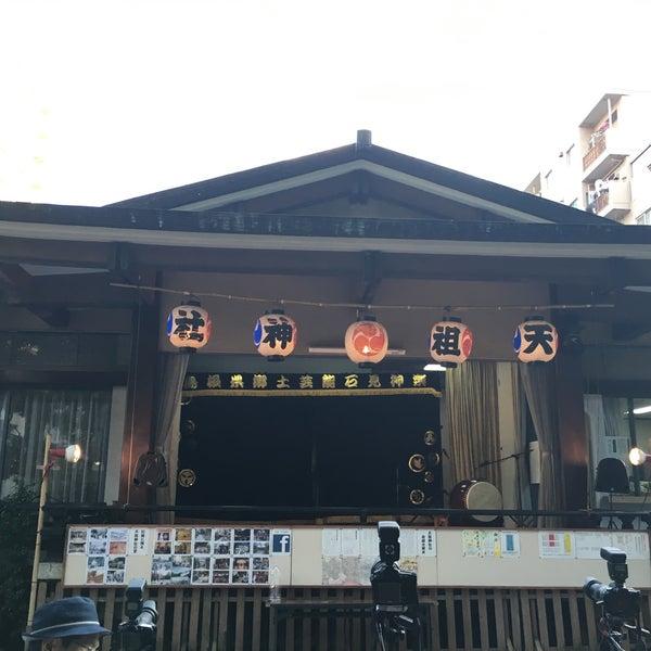 Photo taken at 大塚天祖神社 by Min Min Y. on 6/5/2016