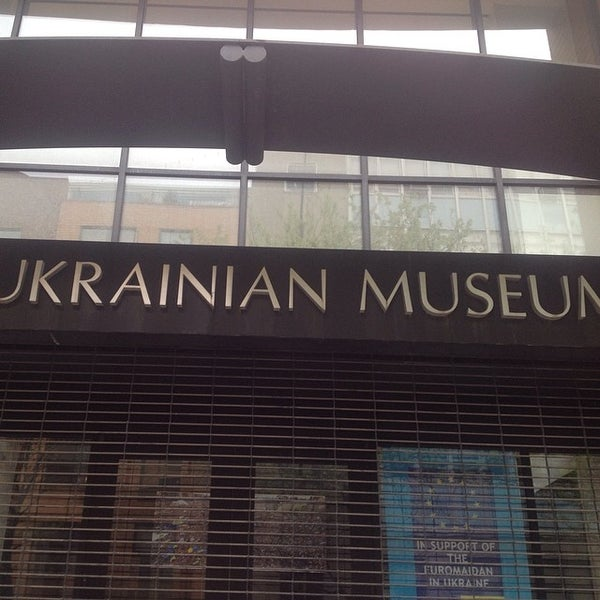 Photo taken at Ukrainian Museum by Andrey K. on 5/8/2014