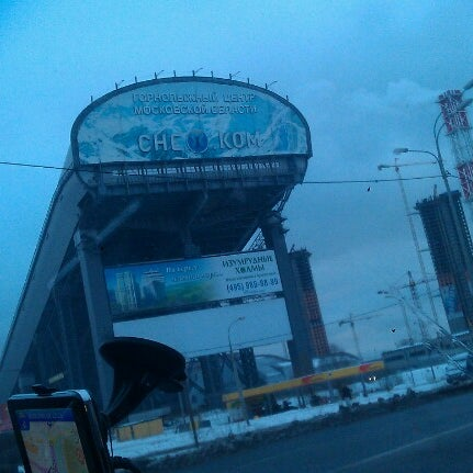 Снимок сделан в Снеж.ком пользователем Frenky A. 12/2/2012