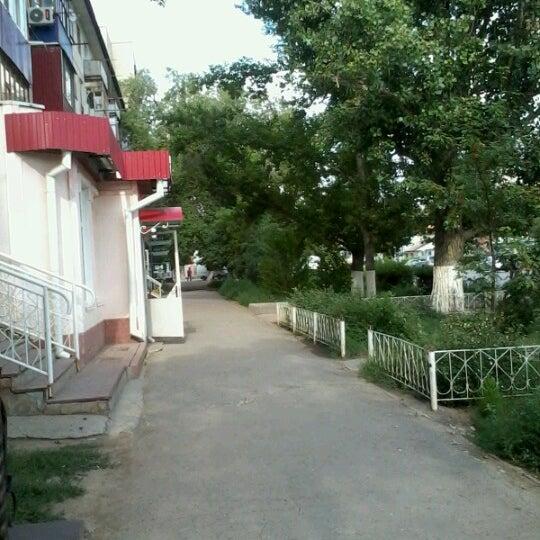 Photo taken at по городу))) by Ксения У. on 7/13/2013