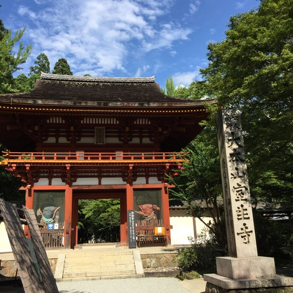 Photo taken at 室生寺 by Katsuyuki H. on 8/14/2015