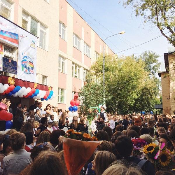 Photo taken at Школа №1249 by Катрин on 9/1/2015