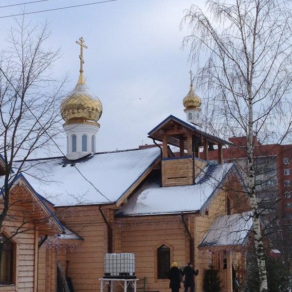 Photo taken at Храм святого Николая Чудотворца by 🌟Андрей П. on 1/24/2013