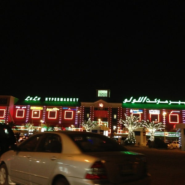 Photo taken at Lulu Hypermarket مركز اللولو by Katrina I. on 2/22/2013