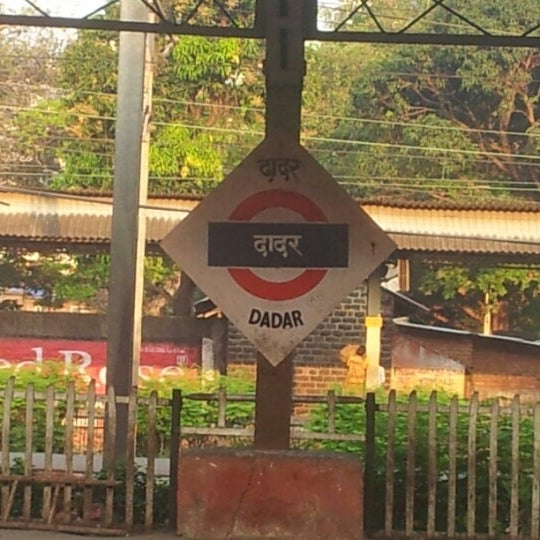 Photo taken at Dadar Railway Station by Anup B. on 11/3/2012