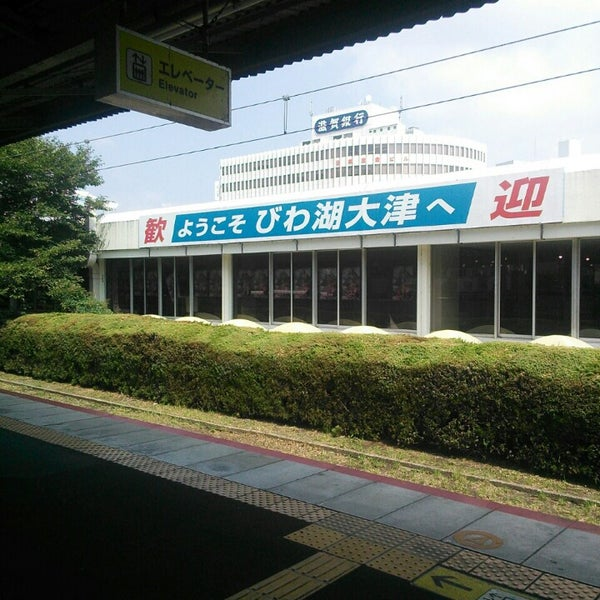Photo taken at Ōtsu Station by サントス on 8/7/2013