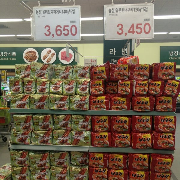 Photo taken at emart by TaeSeo K. on 7/18/2013