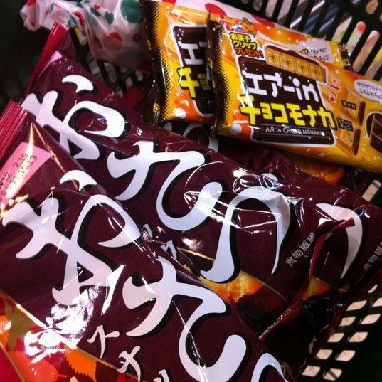 Photo taken at Marukai Market by Veronica H. on 2/13/2012