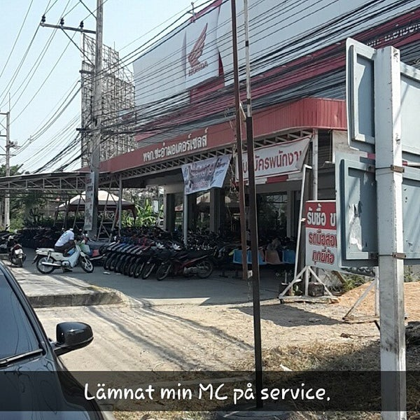 Photo taken at อำเภอชะอำ (Amphoe Cha-am) by Lars H. on 3/11/2015
