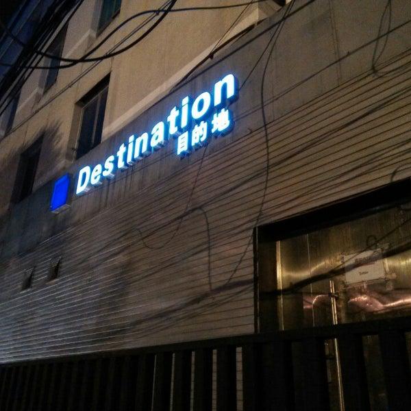 Photo taken at 目的地酒吧 Destination by baRt Y. on 6/14/2014