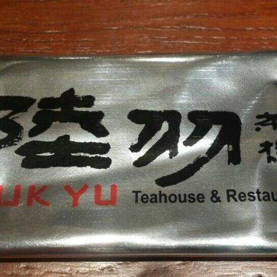 Photo taken at Luk Yu Tea House 陸羽茶樓 by Uito N. on 9/5/2015