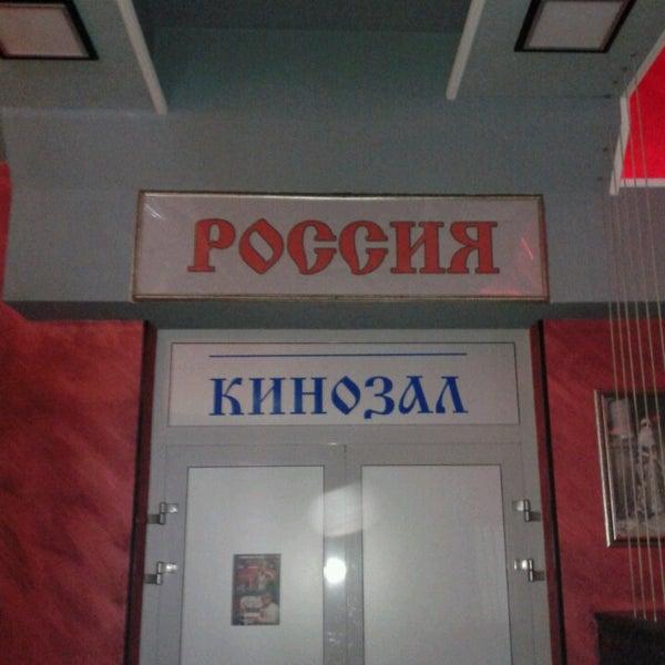 5/3/2013 tarihinde Михаил В.ziyaretçi tarafından Кинотеатр «Россия»'de çekilen fotoğraf