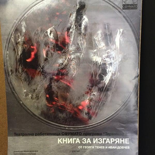 "Photo taken at Театрална работилница ""Сфумато"" by Гергана Д. on 5/8/2015"