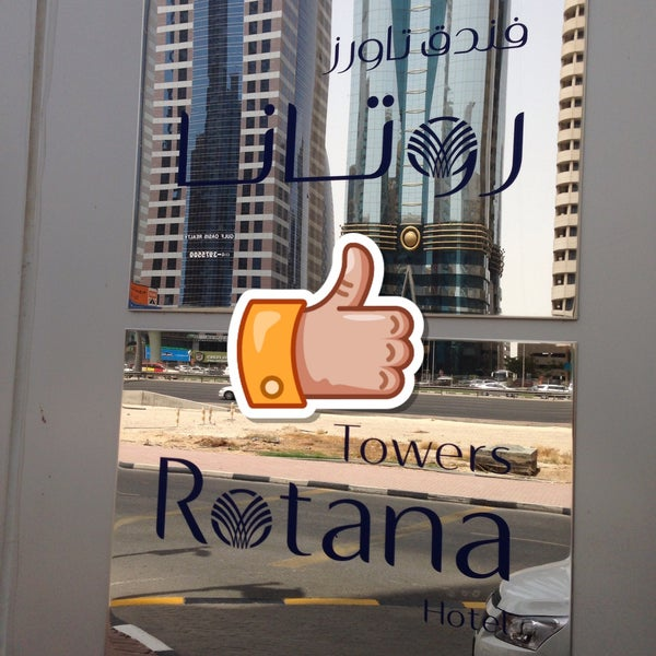 Photo taken at Towers Rotana Hotel by Igor T. on 6/6/2015