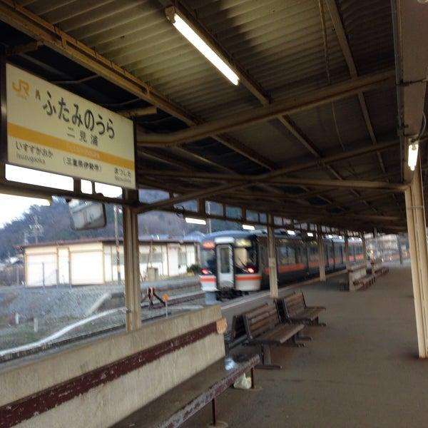 Photo taken at 二見浦駅 (Futaminoura Sta.) by natsuko k. on 2/21/2015