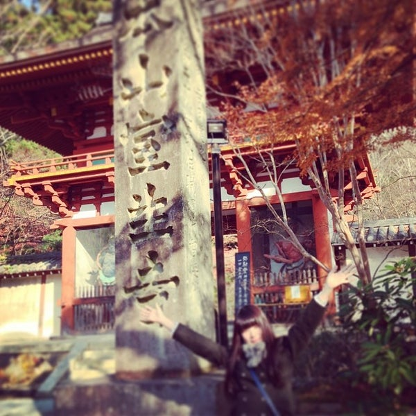 Photo taken at 室生寺 (Murouji Temple) by Florence M. on 12/2/2013