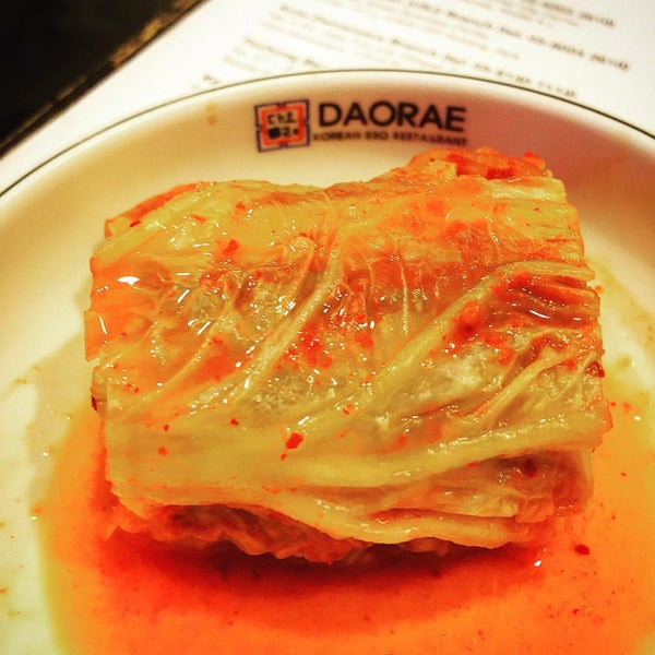 Photo taken at Daorae Korean BBQ Restaurant by CK on 9/18/2015
