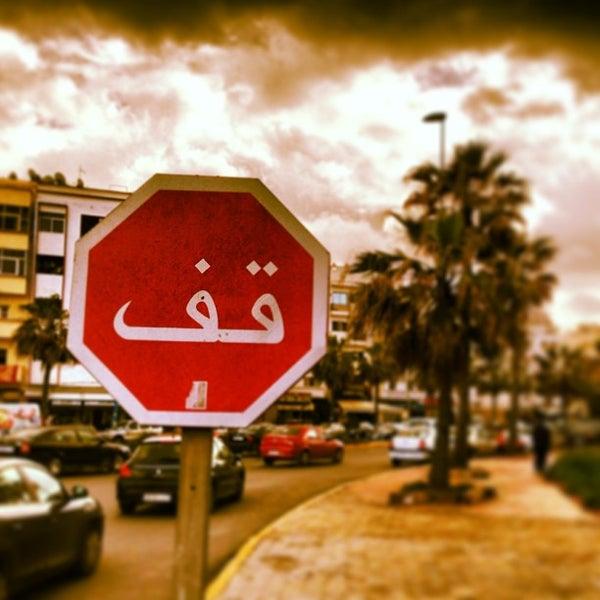 Photo taken at La Corniche de Casablanca by Julian Paul C. on 3/9/2013