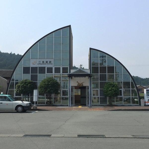 Photo taken at Futaminoura Station by Keith T. on 8/2/2015