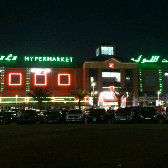 Photo taken at Lulu Hypermarket by Anish A. on 9/16/2016