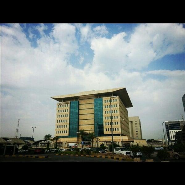 Photo taken at Civil Service Commission / ديوان الخدمة المدنية by Mohammad on 11/18/2012